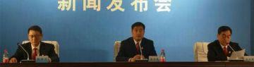 2019年哈尔滨铁路运输中级法院共受理执行实施类案件1302件