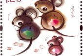 鼠年生肖郵票1月5日將隆重上市