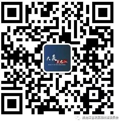QQ截图20200108084132
