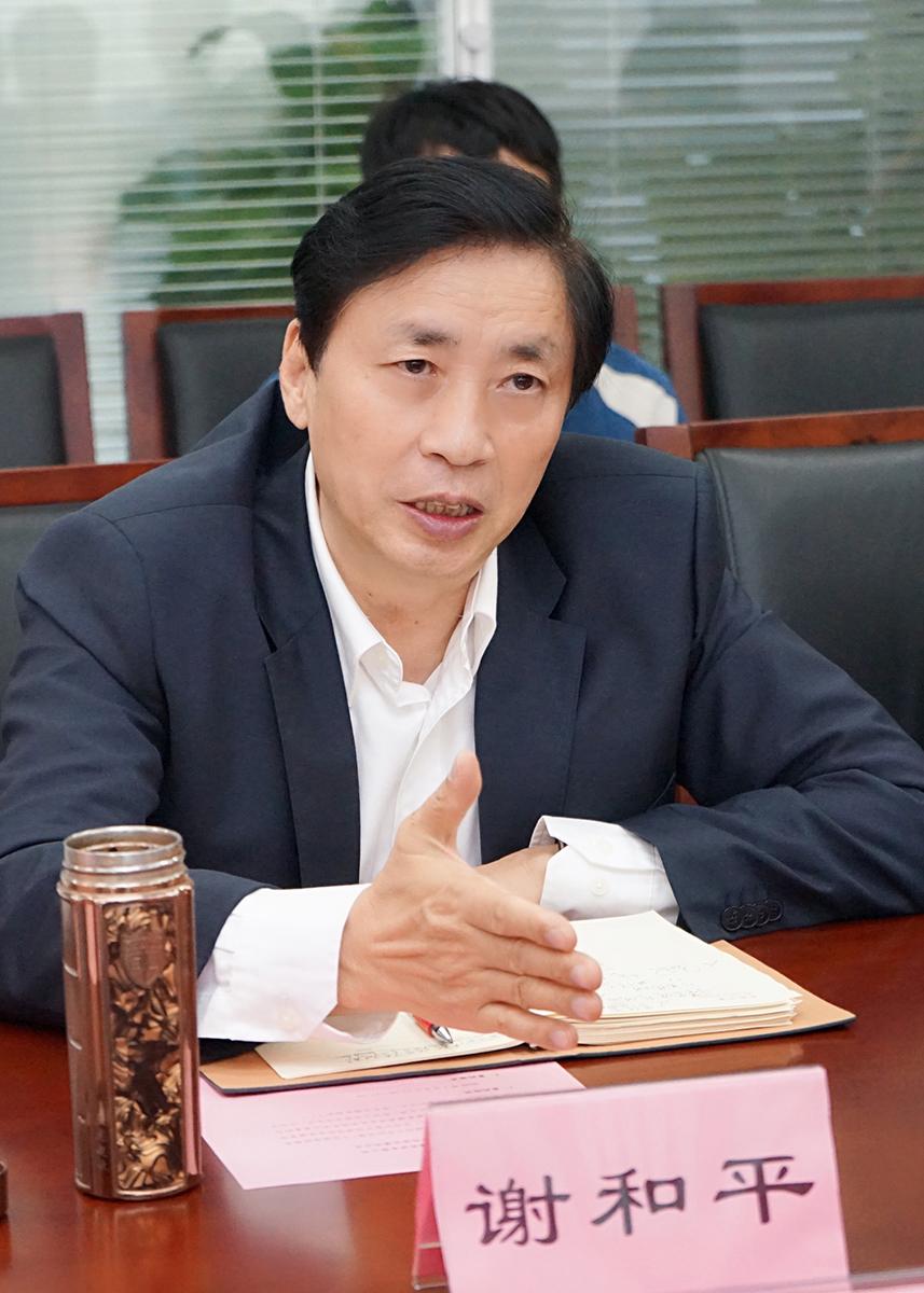 1月9日,中国工程院院士谢和平在深圳说,地热资源能源化是中国地热资源开发的根本出路和终极目标,以科技