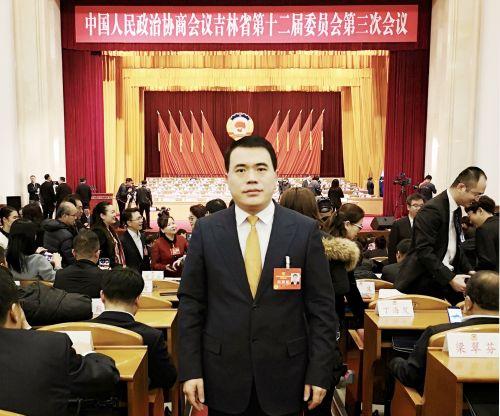 彭飞董事长参加吉林省政协第十二届三次会议