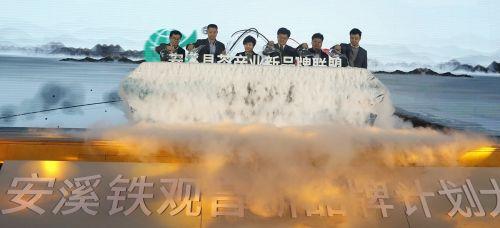 """▲1月12日,在中国茶叶流通协会和安溪县人民政府的指导下,""""安溪县茶产业新品牌联盟""""正式成立。(张磊摄)"""