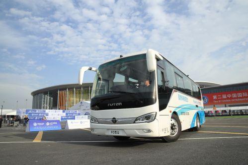 福田汽车联合丰田、亿华通打造的新一代高性能燃料电池9米城间客车亮相2019进博会