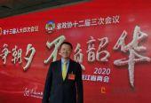 魏明德:从政府优化营商环境的行动中看到龙江发展的新希望