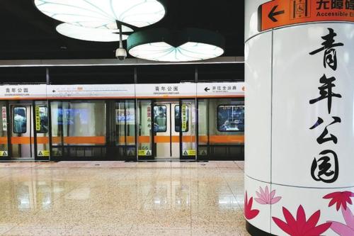 截至2019年5月,沈阳地铁运营线路共有3条,里程长度89.85公里;在建线路共有4条,里程长度100余公里。资料图片