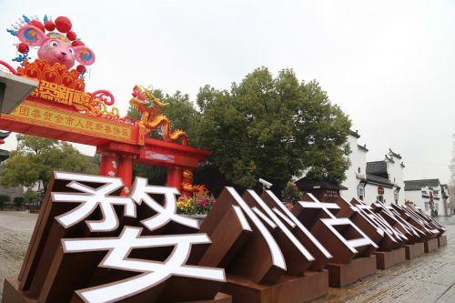 古子城入口处。记者沈贞海 摄