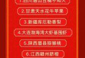 """拼多多""""春节不打烊"""":追加30亿补贴和红包,延续年货节消费热潮"""