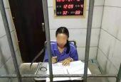 """国企女员工成传销组织""""全球副总裁"""" 下线10万多人"""