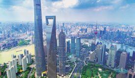 """北上广""""3.0""""版营商环境改革:什么最重要?"""