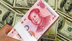 """人民币""""步步高"""" 对美元汇率升破6.9关口创5个月新高"""
