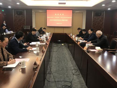 中国长江经济带发展研究院应邀赴吴江调研生态示范区建设情况