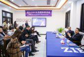 浙大ZIBS生态媒体座谈会在沪杭举行