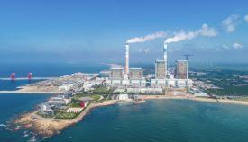山东加快推进燃煤发电上网电价市场化