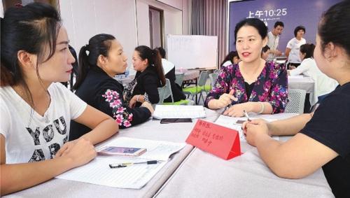 田榮平在雞西創辦的職業學校成為北京、上海、青島、海南、煙臺等家政人員輸送基地。