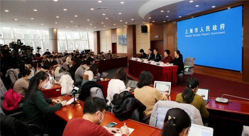 1月29日下午3點,上海市政府舉行新聞發布會,介紹了上海新冠肺炎防控情況。張朝登攝