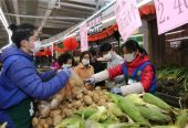 西安国际港务区确保生活必需品供应充足价格稳定