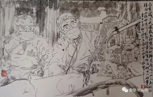 胡水申(逆行英雄一一钟南山)