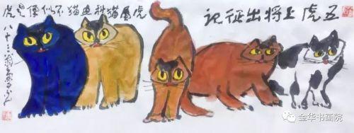 鲁光(五虎上将出征记).webp