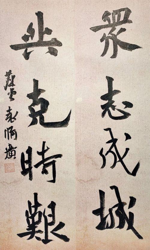 袁修广(众志成城,共克时艰)