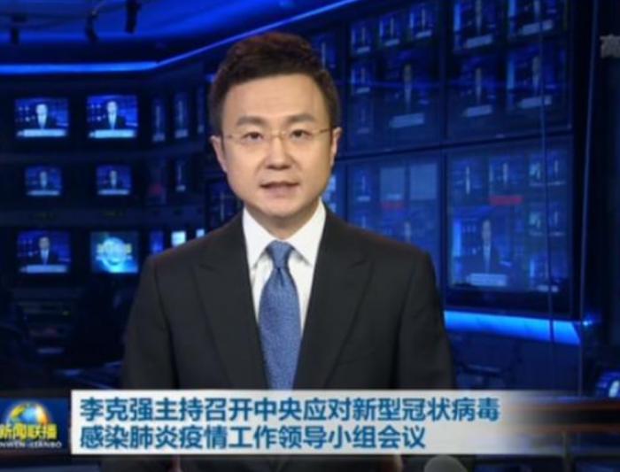 李克强:继续多措施增加武汉市床位供给和医护人员