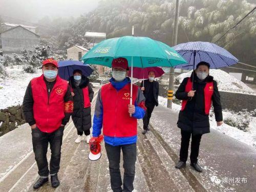 志愿者在长乐镇蓬瑠村卡点雪中坚守