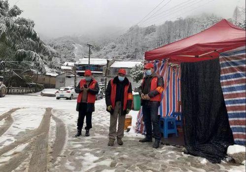 志愿者在金庭镇卡点雪中坚守