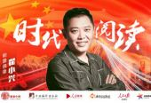 能量中国联合出品:时代阅读-翟小兴阅读《活着的马克思》