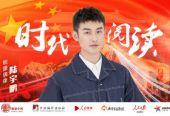 能量中国联合出品:时代阅读-陆宇鹏阅读《磨坊文札》