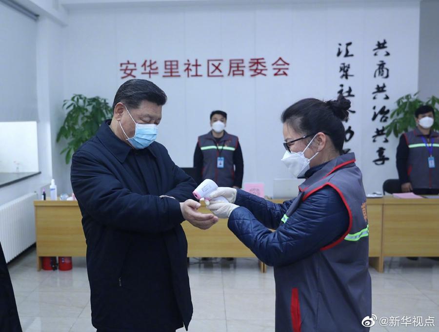 习近平在北京调研指导新冠肺炎疫情防控工作