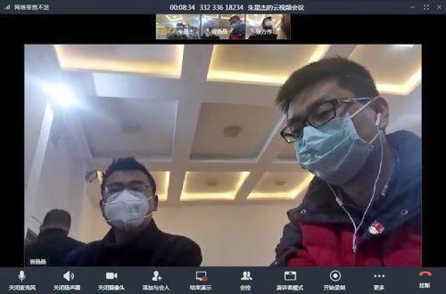 """图为中国电信免费开放的""""天翼云会议(高清视频会议系统)"""""""