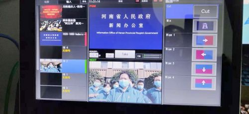 图为中国电信在全民疫情防控期间,全力以赴为政府机关、企事业单位提供快速、有力的通信技术保障