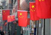 国家发展改革委:疫情影响是阶段性暂时性的不会改变中国经济长期向好的基本面