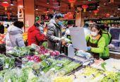 """北京市:民生商品供应和价格基本稳定,""""菜篮子""""有保障"""