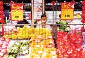 经济分析并肩而上疫情考验下的中国经济走势及应对