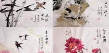 中国坚强:国画家徐益群新作发表,为抗击疫情助力