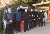 """八个人的战""""疫"""" ——信阳市发改委工程咨询中心党支部防控纪实"""