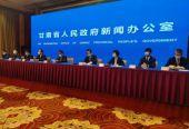 甘肃省发展和改革委:按照责任分工,逐条逐项抓好《若干意见》的贯彻落实