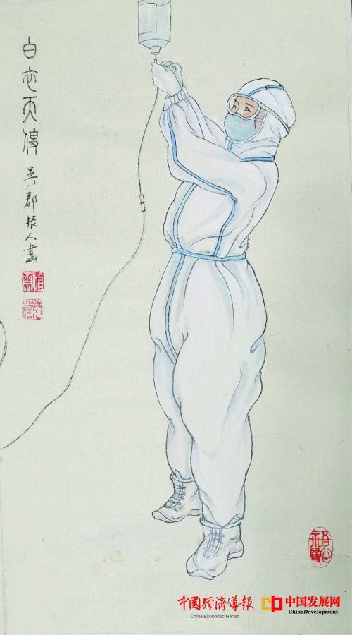 《白衣天使》。倪振人 画