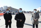 """保障返程复工 山东临矿集团开辟战""""疫""""绿色通道"""