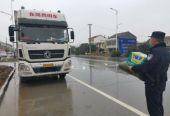 貨車司機被困高速三天兩夜 湖北浠水警方助其平安回家