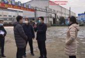 """信阳市平桥区发改委发挥牵头职能""""疫""""中稳投资保增长"""