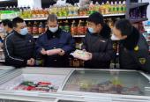 山西洪洞县市场监管局:加强疫情防控 保护广大群众的合法权益