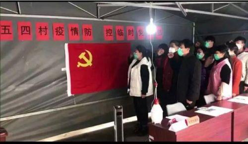 上海奉贤四团镇吹响党建冲锋号 多方联动筑牢防疫墙