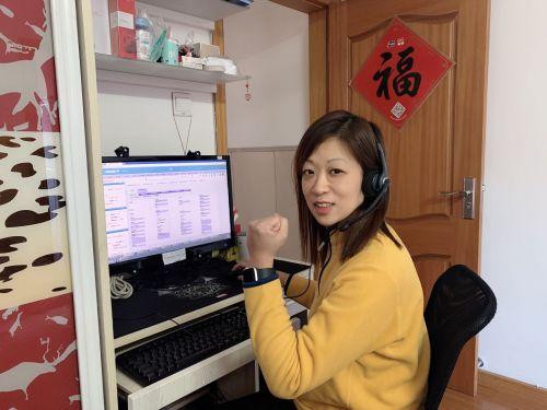 """上海电信全面开启""""居家客服""""模式"""
