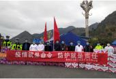 """贵州艾力康:出色发挥战""""疫""""转产保障能力"""