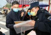 """山东省发展改革委:让党旗在战""""疫""""一线高高飘扬"""