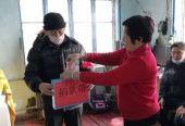 """塔河县农业系统""""行动党小组"""" """"六排查六保证"""" 助力""""三个硬仗"""""""