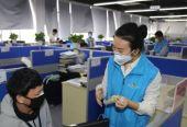 """广东发起""""科技暖企行动"""" 派出科普服务队助力企业复工复产"""