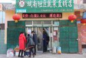 甘肃皋兰:经济社会发展秩序稳步有序恢复