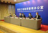 """建设银行黑龙江省分行""""两提、一降、一保""""助力农业企业稳产保供"""